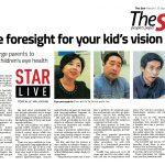 Experts urge parents to focus on children's eye health